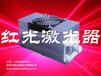 红光激光器红光激光管激光器原理激光器分类固体激光器3瓦红光激光管价格