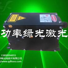 5瓦綠光激光器10瓦激光管廠家15瓦大功率激光器生產廠家20瓦半導體激光器廠家圖片