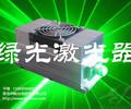2瓦绿光激光器3瓦单绿激光器激光警示灯激光定位灯