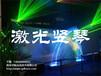 激光竖琴激光竖琴表演激光竖琴原理激光竖琴制作激光竖琴介绍激光竖琴图片