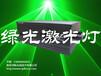 10瓦绿光青岛激光灯生产厂家15瓦绿光山东激光灯厂家钬激光厂家联系电话