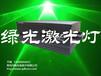 2瓦绿色激光灯3瓦绿色动画激光灯2瓦3瓦激光舞灯价格激光舞灯生产厂家价格