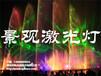 景激光表演设备园林激光灯灯塔顶激光灯剧院激光灯观激光灯桥梁激光灯