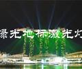 青岛华烁地标激光灯厂家
