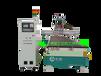 中科1350四工序双工位数控开料机