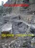 吉林花岗岩玄武岩大理石破碎分裂机有销售点吗