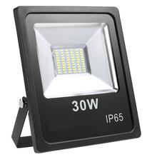 Yzshun亿智顺科技LED投光灯泛光灯投树灯超薄投光灯线性投光灯