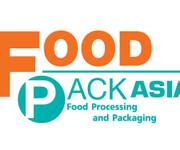 2017年第八届泰国国际食品加工机械包装展图片