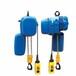 供青海海南环链电动葫芦和海北电动葫芦