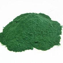 众益鑫工业碱式硫酸铬用作铬鞣剂和媒染剂图片