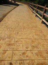 压印地坪材料+施工工具+聚氨酯地坪模具厂家