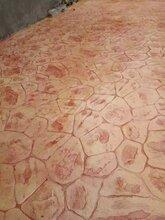 专业生产艺术地坪材料+聚氨酯压花模具
