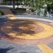 供应全国压花地坪材料+彩色透水路面材料