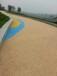透水混凝土地坪+艺术地面+压印地坪+压花地坪