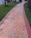 赤峰阿斯哈图花岗岩石林澳洲散石压模路面