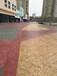 彩色透水混凝土走进科大,共建和谐校园!