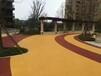 天津生态城堡幼儿园彩色防滑地面、艺术地坪