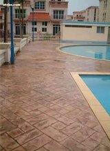 大福村幼儿园防滑地坪、彩色透水混凝土地面
