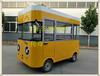 济阳烧烤小吃车图片传奇厂家生产房车电动快餐车凉菜小吃车