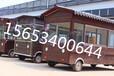 电动餐车移动售货车烧烤油炸麻辣烫美食木屋车早餐车