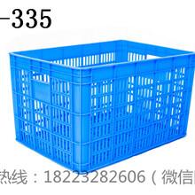 重庆塑料水果筐厂家批发