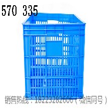 重庆塑料蔬菜筐水果周转筐厂家直销