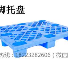 重庆1210九脚网轻托盘地台板厂家直销