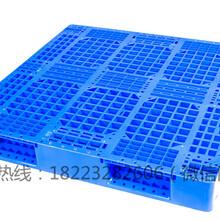 重庆塑料托盘批发厂家价格
