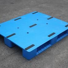 贵州铜仁塑料地台板/垫仓板/塑料托盘厂家