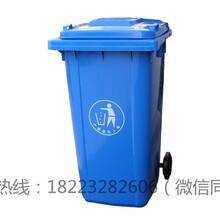 贵州遵义环卫垃圾桶/户外带轮垃圾桶厂家