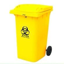 120L黄色垃圾桶塑料医疗垃圾桶厂家