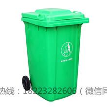 贵州贵阳绿色塑料垃圾桶/餐厨环卫垃圾桶厂家直销