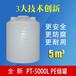 贵州毕节塑料防腐储罐塑胶化工水箱储水水箱厂家直销