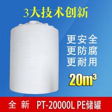 四川塑料储罐/食用水水箱/养殖水箱储罐厂家直销