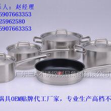 不锈钢厨具锅具不锈钢厨具锅具工厂