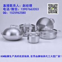 直销公司厨房用品直销公司厨房用品代工直销公司厨房用品定制