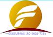 专业注册上海天津深圳各类融资租赁公司