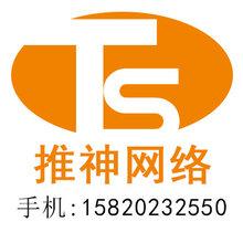 營銷型網站建設制作設計,公司手機網站開發
