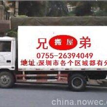 深圳光明新区最靠谱搬家公司为你服务,大型工厂搬迁方案