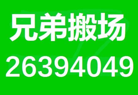 深圳宝安松岗附近搬家公司,专业靠谱,让你省心安心放心服务