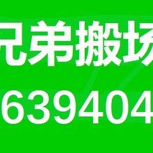 深圳龙岗专业搬家公司,大型工厂搬迁,坪山新区设备吊装