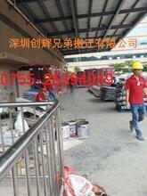 深圳宝安桃源居附近搬家公司电话,大型工厂搬迁分析价格方案