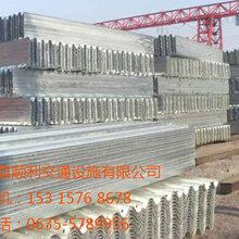 湖南波形护栏高速波形护栏厂家顺利交通