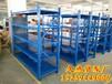 漳州货架仓储货架重型货架横梁式货架家用置物架