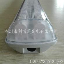 深圳利博菱供应1236led三防灯支架18W三防灯图片