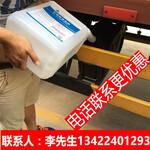 厦门车用尿素溶液批发,厦门车用尿素多少钱一吨图片