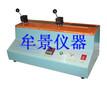 MU3001F线材(铜丝)伸长率试验机