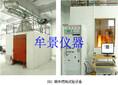 MU3166F建筑材料或制品的单体燃烧试验机(SBI)