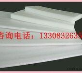 重庆巴南区珍珠棉格挡,珍珠棉复合包装材料,珍珠棉网套