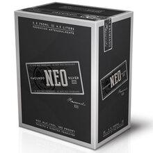 广州精致订制酒盒加工制造厂家